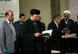 امام خمینی(رہ) کے خاندان پر مشتمل دو کتابوں کی رسم اجرا