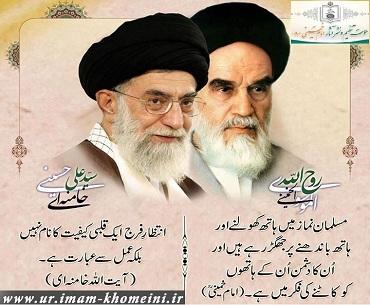 اسلامی حکومتوں اور ملتوں کو بیدار ہوجانا چاہۓ: رہبر انقلاب
