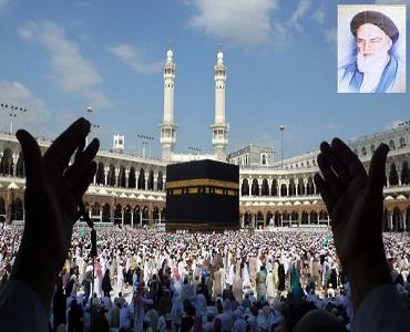 لبیک اللهم لبیک۔۔۔ گویا لبیک کہنے والا اس کی بارگاہ میں اپنے آپ سے غافل ہوجاتا ہے: امام خمینی(رہ)