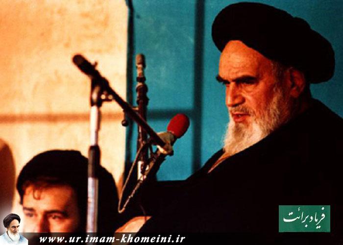 سن 6 ذی الحجہ 1407 ه ق (2 اگست 1987ء) سعودی حکام کے ہاتهوں، حجاج بیت اللہ الحرام کے وحشیانہ قتل عام