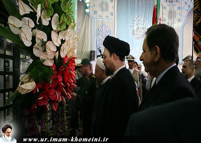 ہفتہ دولت اسلامی / صدر روحانی اور کابینہ نے امام خمینی(رح) کے ساته تجدید عہد کیا