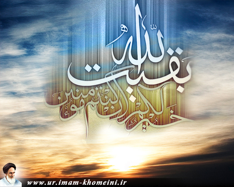 مشہد الرضا(ع) شب ولادت امام زمانہ(عج) کے موقع پر