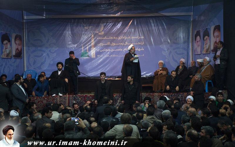 قزوینی عوام کے استقبال کے موقع پر، حجت الاسلام والمسلمین سید علی خمینی کا خطاب