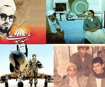 وہ کتنی مبارک سحر تهی اور کتنی مسعود  رات ...!