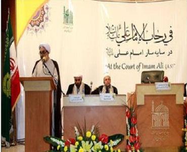 """""""امام علی(ع) کے سائے میں"""" کے عنوان سے بین الاقوامی کانفرنس کا انعقاد"""