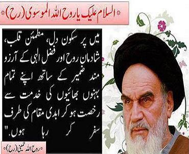 اعتدال اخلاقی فضائل میں سر فہرست ہے: امام خمینی(رح)