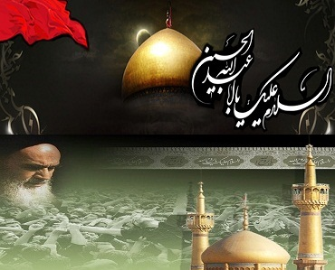 امام حسین(ع) پر نالہ و شیون، ایک سیاسی مسئلہ بهی ہے