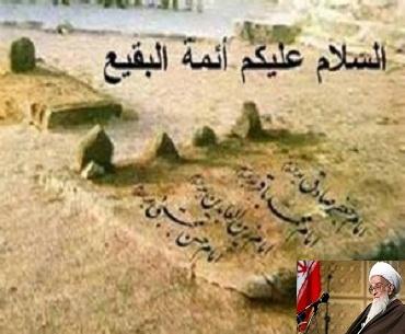 آٹه شوال اہل بیت(ع) کی مصیبت اور تاریخ اسلام کا روز سیاہ