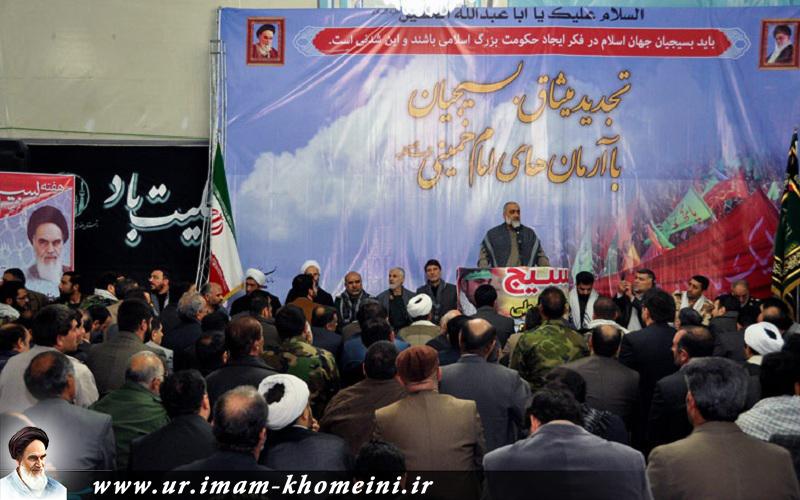 امام خمینی(رح) کے اہداف ومقاصد سے بسیجوں کے تجدید میثاق