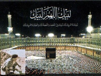 حج مسلمانوں کی طاقت وشوکت کا مظہر: امام خمینی(رہ)