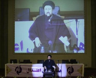 اعتدال کیلئے گفتگو سرمشق قرار دینا ہوگا: یادگار امام(رہ)