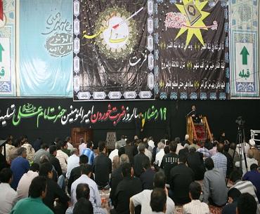ماضی کی تکرار سے بچنے کے لئےہمیں توبہ کرنی چاہئے: حجۃ الاسلام اکرمی