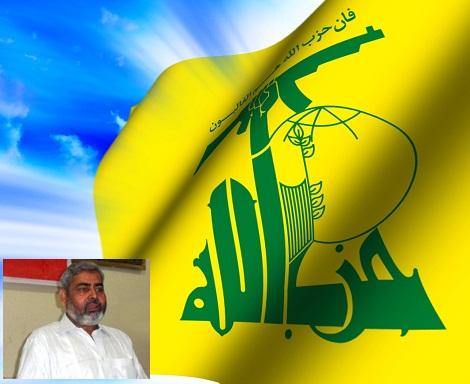 داعش کیخلاف عالمی اتحاد امریکا کی بجائے ایران و حزب اللہ کی سربراہی میں بننا چاہیئے: راشد احد