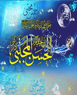 خمینیؒ کی نظر میں صلح امام حسنؑ کے اسباب اور شرائط