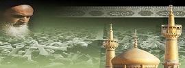 امام خمینی عاشورائی تہذیب کے زندہ کرنیوالے