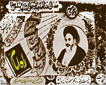 مجالس میں زیادہ سے زیادہ مصائب پڑهیں: امام خمینی(رح)