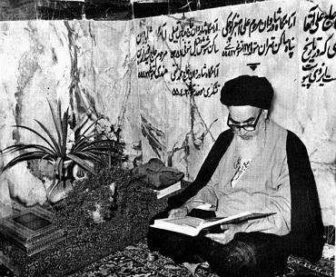 امام خمینی(رح) کی طرف منسوب افراد کے مزار