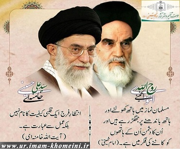 شبہای قدر سے بہترین فائدہ اٹهانے کے لئے رہبر انقلاب آیۃ اللہ خامنہ کی چند نصیحتیں