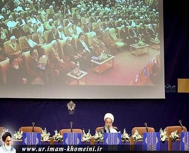 علمائے اسلام اور انتہا پسند، تکفیری تحریک پر عالمی کانفرنس