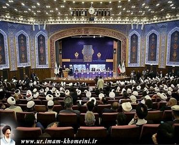 """""""انتہا پسندی اور تکفیریت علماء اسلام کی نظر میں"""" 2 روزہ عالمی کانفرنس اختتام پذیر"""