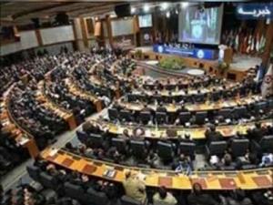 تہران میں اسلامی ریڈیو کی عالمی کانفرنس