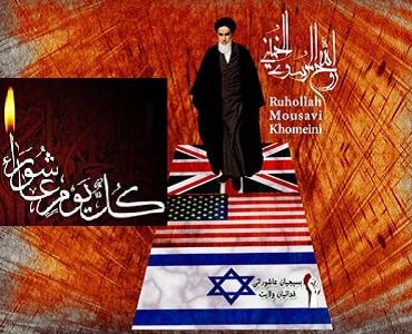 قیام امام حسینؑ کا ہدف، اصلاح امت
