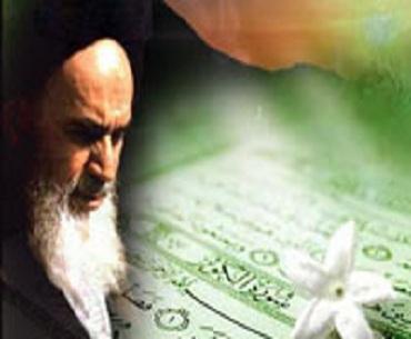 امام خمینی: خاتمیت انسان کامل کے کشف مطلق