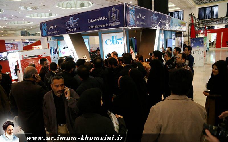 تہران -  پریس اور خبر رساں اداروں کے بیسویں نمائش