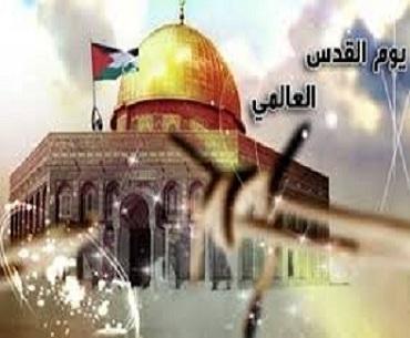 جمعۃ الوداع کو ملک بهر میں یوم القدس منا یا جا ئے گا: متحدہ علماء محاذ