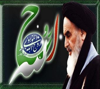 امام خمینی(رح) کے مکتب سے: حلم کی فضیلت، قرآن وسنّت کی روشنی میں
