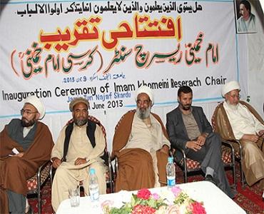 کرسی امام خمینی(رہ) کا جامعۃ النجف اسکردو، بلتستان میں افتتاح