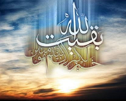 امام زمانہ (عج) کے اصحاب خاص