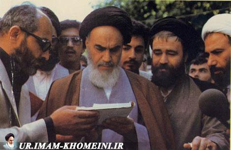 انتخابات میں امام خمینی(رہ) کى شرکت