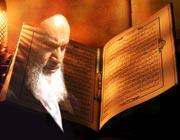 امام خمینی، برسی میں شرکت کرنے والے مہمانوں کی نظر میں
