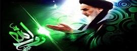 رمضان المبارک میں امام(رہ) کی سادہ زیستی اور قناعت