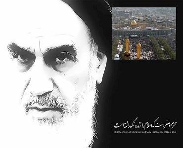 امام خمینی کی زندگی سے ایک درس
