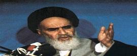 امام خمینی(رہ) حج اور فریاد برائت