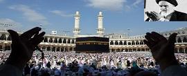 حج بیت اللہ، امام خمینی(رہ) کے نقطہ نظر سے