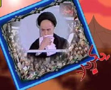 حضرت سید الشہداء ؑ کو مظلومیت کی حالت میں شہید کردیا گیا