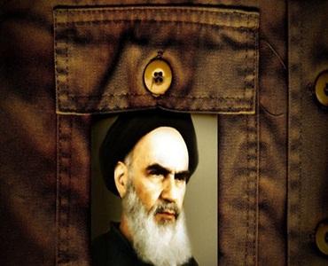امام خمینی (رح) کا معاہدہ نمبر 598 قبول کرنے کے عوامل