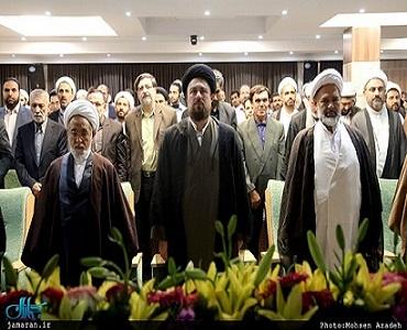''عوام اور دینی حکومت کےحقوق، امام خمینی(رح) کی نظر میں'' کے موضوع پر ایک استقبالیہ کانفرنس منعقد