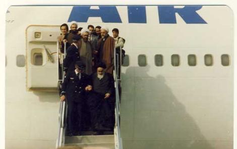 ایران میں امام (ره) کی آمد، مہر آباد ہوائی اڈے