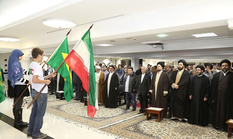 برازیل میں امام خمینی (ره) کی یاد میں تقریب