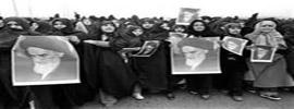عورت امام خمینی (رہ) کی نظر میں