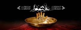 امام خمینی (ره) اورتحریک عاشورا