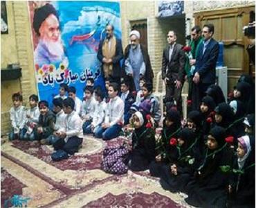 نجف اشرف میں امام خمینی(رح) کے گهر پر ایام اللہ 12 بہمن کی تقریبات