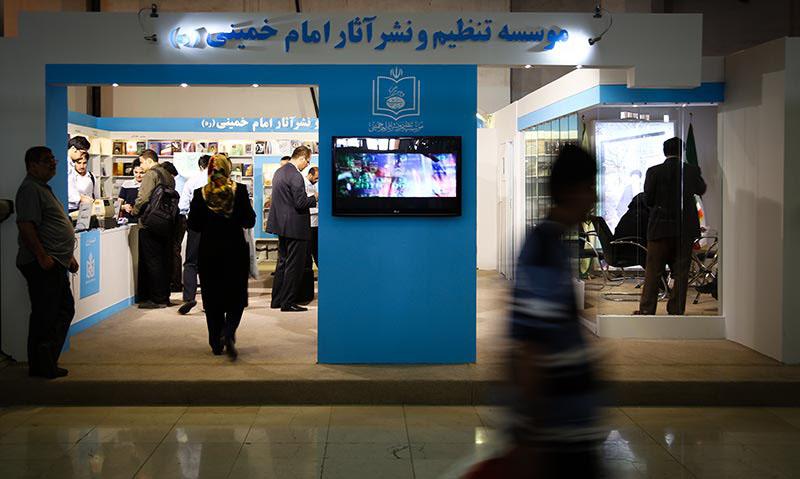 بین الاقوامی کتاب میلہ، تہران 2015