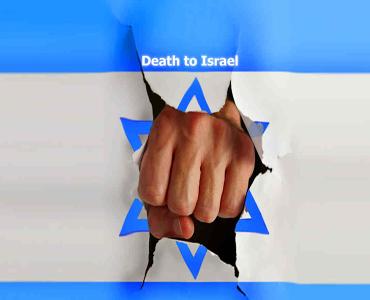 اسرائیل كے مقابلہ میں اتحادبین المسلمین