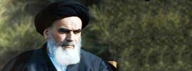 اسلامی حکومت علمی و فنی ارتقاء کا ایک زرین باب
