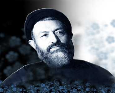 امام کی نگاہ میں  اطمینان، سکون اور طاقت
